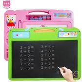 兒童磁性畫板兒童磁性寫字板畫板涂鴉板小黑板寶寶涂鴉手寫玩具家用雙面1-3歲XW(行衣)