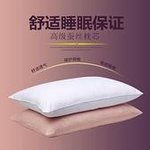 手工桐鄉蠶絲枕頭枕芯100%桑蠶絲成人枕芯嬰兒童頸枕高低枕 檸檬衣舍