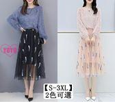YOYO洋裝連身裙女氣質半身裙兩件套【S-3XL】【E1028】