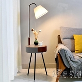 沙發邊落地燈ins風客廳簡約現代茶幾燈飾創意臥室床頭燈立式台燈 元旦節全館免運