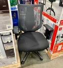 [COSCO代購] C2312303 TRUE INNOVATIONS 網布透氣辦公椅 尺寸:70*65*95-105公分