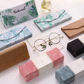 折疊眼鏡盒太陽墨鏡盒便攜學生男女韓國風小清新復古眼睛盒