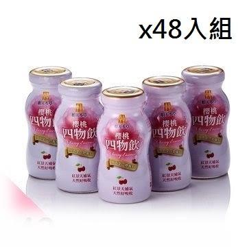 順天本草 櫻桃四物飲48入  [仁仁保健藥妝]