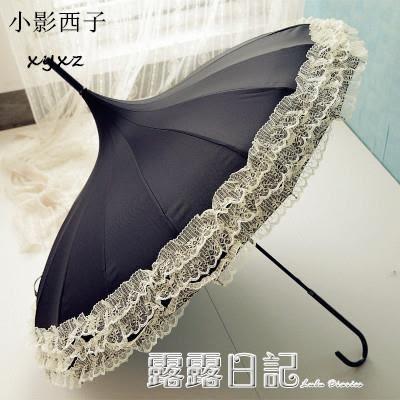 韓國可愛公主傘長柄傘防紫外線遮陽傘寶塔宮廷太陽傘 加大晴雨傘 露露日記
