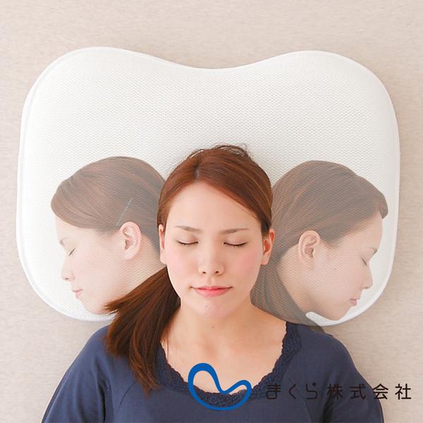 MAKURA 可調式漂浮水洗枕 鈴木太太