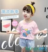寶寶短袖t恤上衣夏季2棉質兒童半袖薄2020新款洋氣女童夏裝打底衫 OO9695『科炫3C』