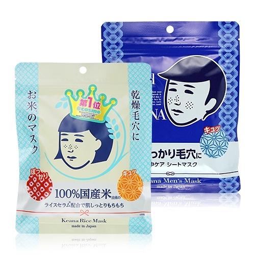 石澤研究所 毛穴撫子 日本米精華保濕面膜/男子用零毛孔面膜 10片入【BG Shop】2款可選