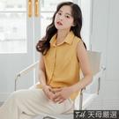【天母嚴選】純色百搭車線無袖雪紡襯衫(共三色)