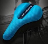 腳踏車坐墊套騎行裝備加厚軟硅膠