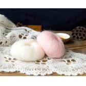 毛線 蘇蘇姐家南非幼馬海毛手工diy編織細毛線團寶寶毛衣圍巾披肩圍脖