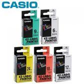 義大文具~CASIO卡西歐 標籤機專用色帶 限量特價 CP值超高