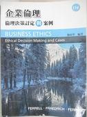 【書寶二手書T1/大學商學_EVL】企業倫理:倫理決策制定與案例 _楊政學
