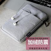 新款iPad保護套5防摔1內膽包 蘋果Air2平板電腦6超薄Pro9.7寸【壹電部落】