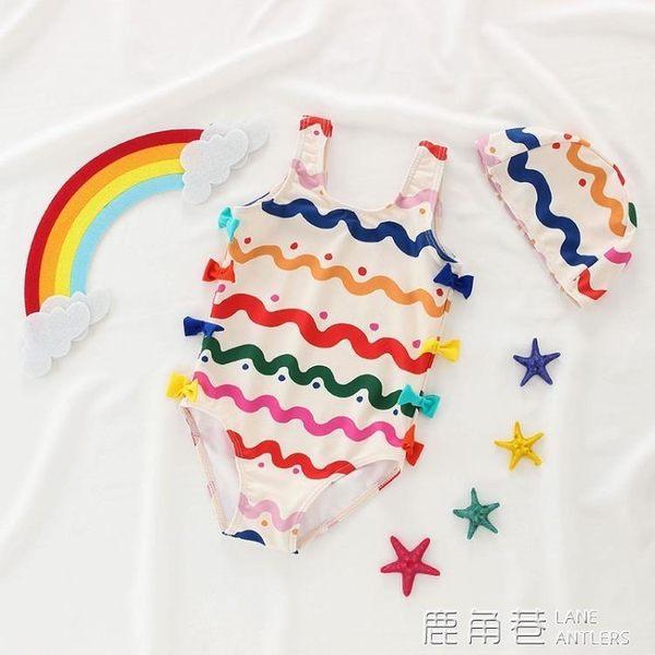 兒童泳衣 女寶寶嬰兒女童游泳衣連體女孩可愛小公主韓國溫泉泳裝『鹿角巷』
