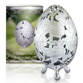 【Paris Fragrance巴黎香氛】檸檬草精油香氛蛋禮盒