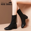 [Here Shoes]靴子-跟高3.5CM 皮革材質拼接彈力布襪靴 中筒靴 短靴 半筒靴-KND5209