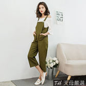 【天母嚴選】玩色大口袋可調式吊帶連身褲(共三色)