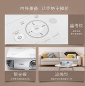 迷你投影儀 BenQ明基投影儀i720高清1080P家用智慧無線wifi家庭影院無屏電視 免運 SP裝飾界