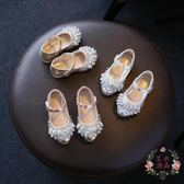 童鞋 - 兒童豆豆鞋鑲鑽