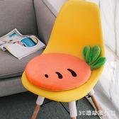 坐墊 水果記憶棉坐墊女學生座墊教室椅子辦公室椅墊凳子加厚屁股冬LB9048【3C環球數位館】