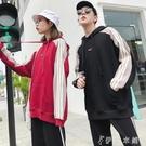 情侶裝韓版寬鬆bf同色繫連帽T恤女原宿外套學生班服潮 伊鞋本鋪