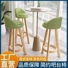 北歐吧臺椅家用高凳子靠背前臺椅子現代簡約輕奢高腳凳酒吧椅吧凳快速出貨