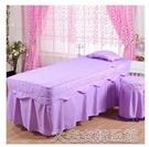 美容床罩紫色按摩美容紋繡洗頭房床罩四件套美容美甲床單被套帶洞定做YJT 快速出貨