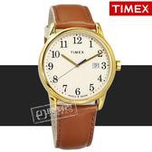 TIMEX 天美時 / TXTW2R62700 / 美國第一品牌 專利冷光照明 日期 真皮手錶 米白x金框x駝 38mm