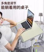 H-床上小桌子寫字桌筆記型電腦桌書桌臥室坐地可放床上用的可折疊【主圖款】