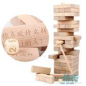 疊疊高積木成人抽抽樂層層疊兒童木質玩具數字疊疊樂益智桌面游戲