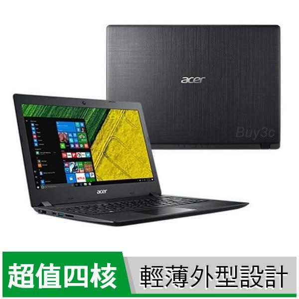 宏碁 acer Aspire A315-32-P4HZ 黑【N5000/15.6吋/四核心/輕薄/簡約/美型文書機/Win10/Buy3c奇展】