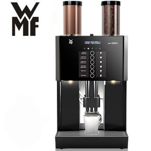 ☆Wmf-全家超商採用品牌☆ 全自動咖啡機【1200S雙槽】(咖啡及巧克力粉)