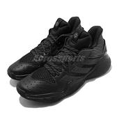 adidas 籃球鞋 Harden Stepback 黑 灰 男鞋 運動鞋 Jame Harden 【ACS】 FW8487