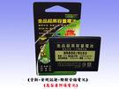 【金品-高容量防爆電池】SAMSUNG三星 Fame S6810P (雙核) EB494358VU 原電製程