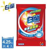箱購 白蘭強效除蟎過敏洗衣粉 4.25kg x 4入組