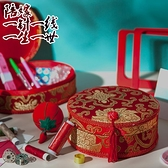 針線盒套裝婚慶家用可愛迷你小陣線盒中國風多功能便攜結婚針線包 夏季新品