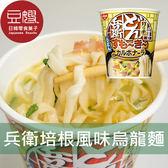 【即期良品】日本泡麵 日清 兵衛培根風味烏龍麵(98g)