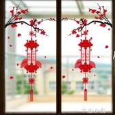 2020過年新年裝飾窗貼紙春節玻璃門貼新春元旦幼兒園教室布置掛件 買一送一 交換禮物 YYS