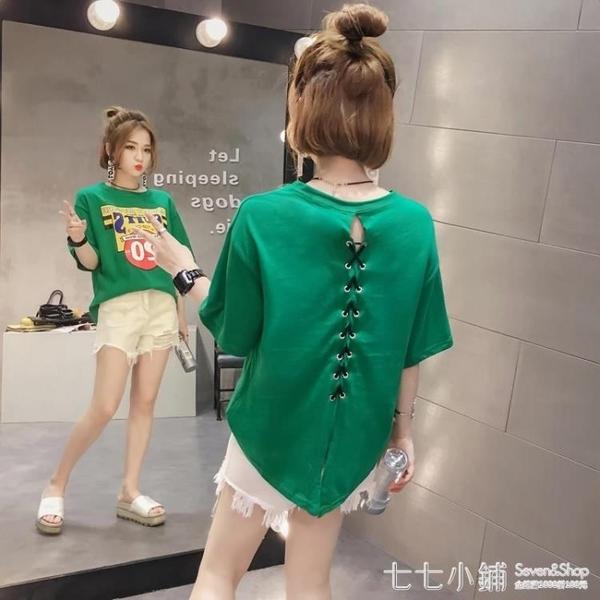 露背心機上衣設計感t恤2021年新款夏短袖女ins潮半袖性感超a上衣