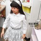 PINKNANA童裝 女童愛心荷葉白色襯衫 中大童內搭禮服22117