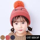 [現貨] 帽子 兒童帽 童裝帽 針織毛帽 毛球帽 素色卡通麋鹿刺繡 配件 橘紅/卡其/深灰色 C5037 OT SHOP