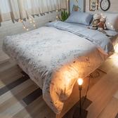 【預購】天絲床組 新羽 Q4雙人加大薄床包與兩用被四件組 台灣製 (40支)100%天絲 棉床本舖