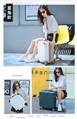 1行李箱18寸女ins網紅拉桿箱20密碼韓版迷你旅行箱小型輕便登機箱   ATF  極有家