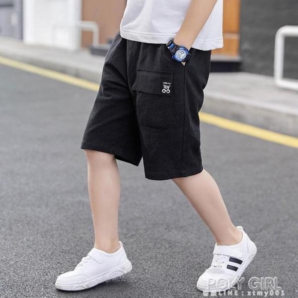 男童褲子夏季薄款短褲2020新款兒童工裝褲中大童潮童裝五分褲中褲 喜迎新春