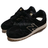 New Balance 慢跑鞋 520 NB 黑 金 麂皮 復古奶油底 運動鞋 女鞋【PUMP306】 WL520MRB