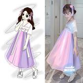 漢服女童 女童漢服洋裝小女孩夏裝女大童超仙夏季古裝12-15歲兒童中國風 1色