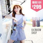 兩件式短T+直條紋連身短褲-JJ-Rainbow【A07585】