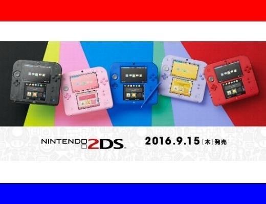 現貨中 N2DS 2DS主機 任天堂 日規機種日文介面 非 3DS 3DSLL【玩樂小熊】