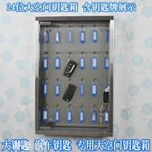 鑰匙箱 維泊斯鑰匙箱帶鎖不銹鋼鑰匙櫃汽車鎖匙收納盒房地產壁掛式管理櫃MKS 夢藝家