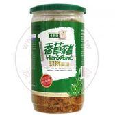 海苔肉鬆 (220g / 罐 )–香草豬